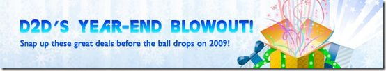 blowout-top