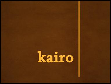 kairo01